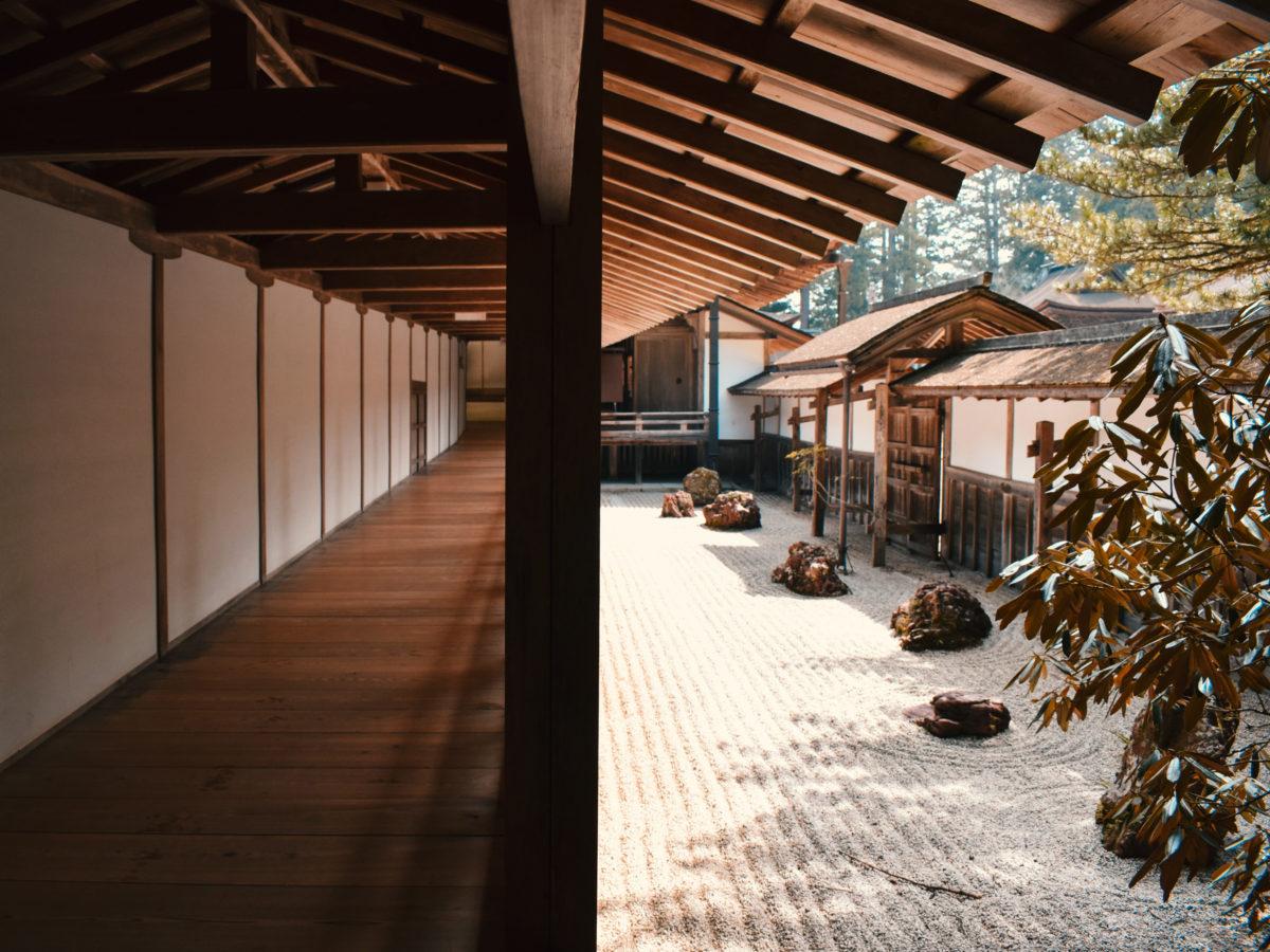 Zen garden with raked gravel and boulders